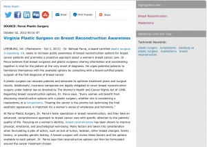 plastic surgeon, plastic surgery, breast reconstruction, lumpectomy, mastectomy, leesburg va